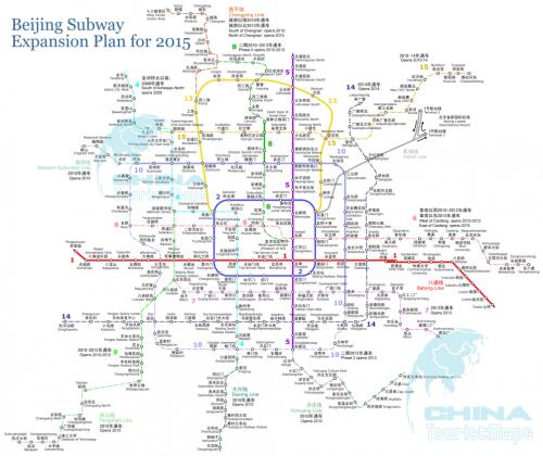 Peking Ausbau Nahverkehr U-Bahn Straßenbahn