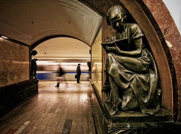 Bahnhof Moskauer Metro