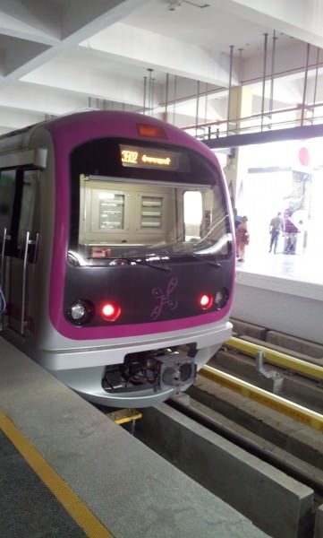 U-Bahn Bangalore