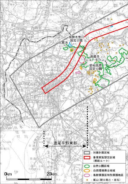 Westliches Ende des Chuo Shinkansen