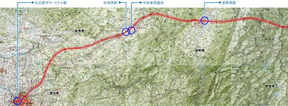 Japan Chuo Shinkansen Shizuoka to (Nagoya) Aichi
