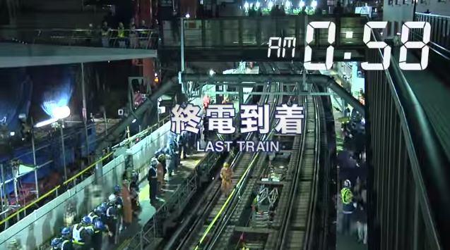 [Tokio] Tieferlegung der Tōyoko-Linie im Bahnhof Shibuya in nur 3,5 Stunden