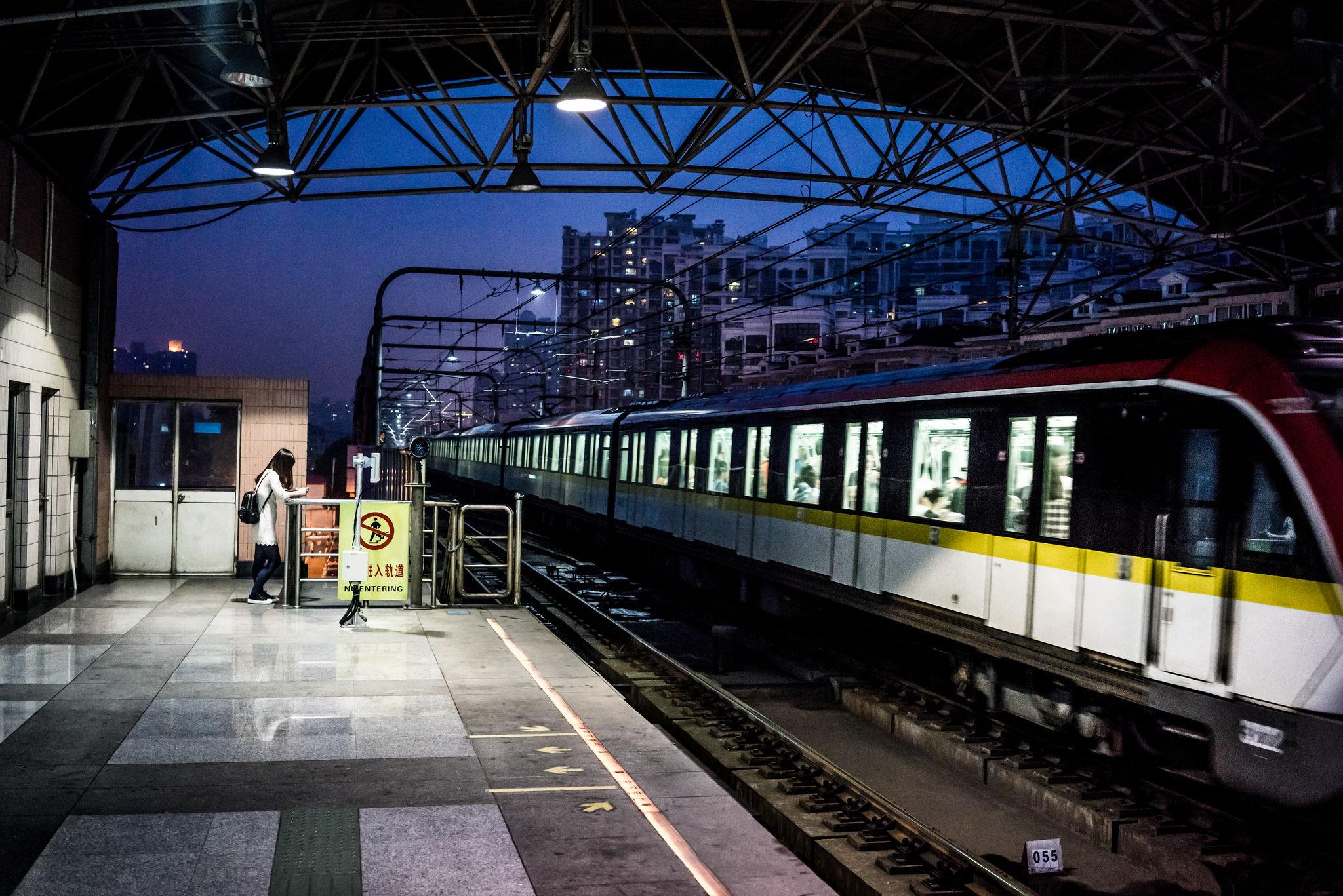 Shanghai Metro Foto