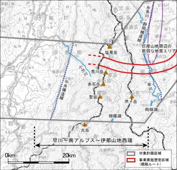 Chuo-Shinkansen Streckenführung Japan Maglev zwischen Hayakawa und dem Ina Gebirge