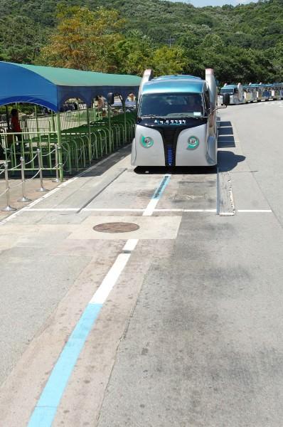 Elektrobus KAIST Ladestrom Induktion ÖPNV Magnetfeld Südkorea