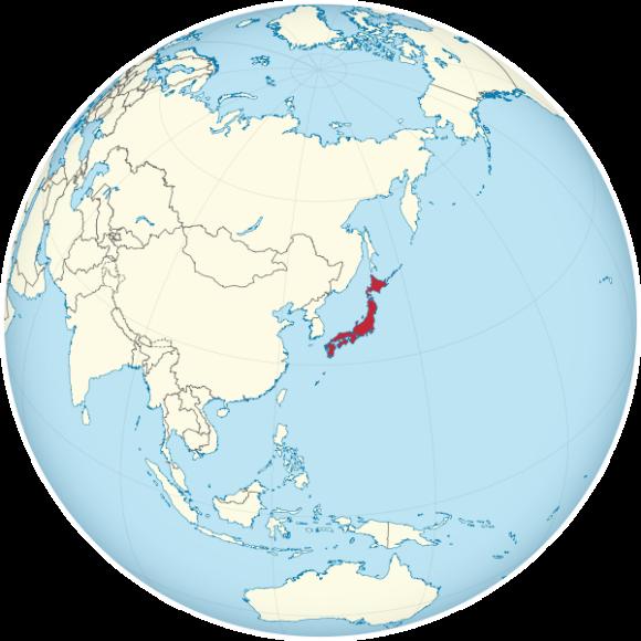 Karte Japan Globus Weltkarte