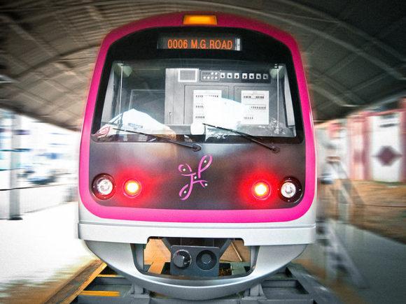 Metro Bangalore Namma Metro