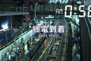 Tieferlegung der Tōyoko-Linie im Bahnhof Shibuya in nur 3,5 Stunden