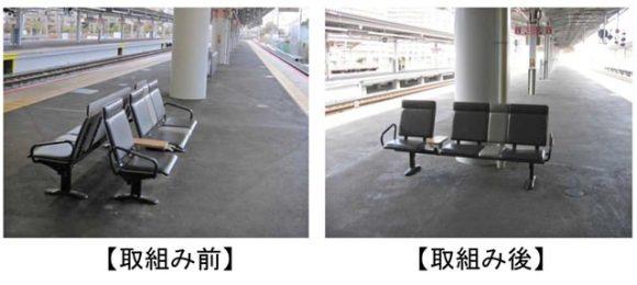 Japan Alkohol Sturz ins Gleisbett Sofortmaßnahme Gedrehte Bank