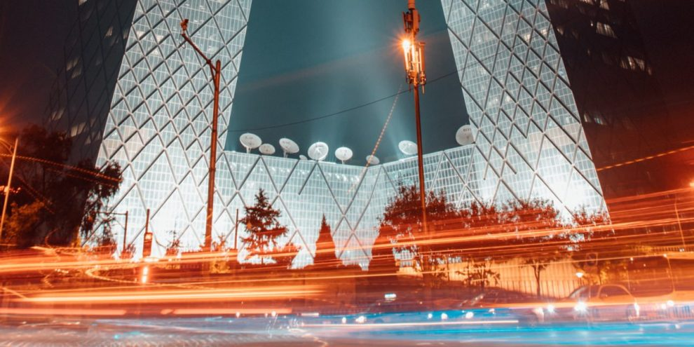 CCTV HQ China Peking Verkehr
